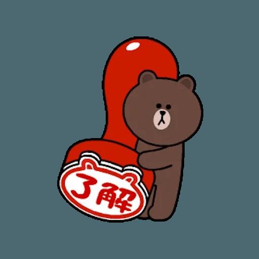 熊大兔兔迷你篇 - Sticker 10