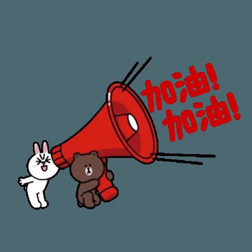 熊大兔兔迷你篇 - Sticker 14