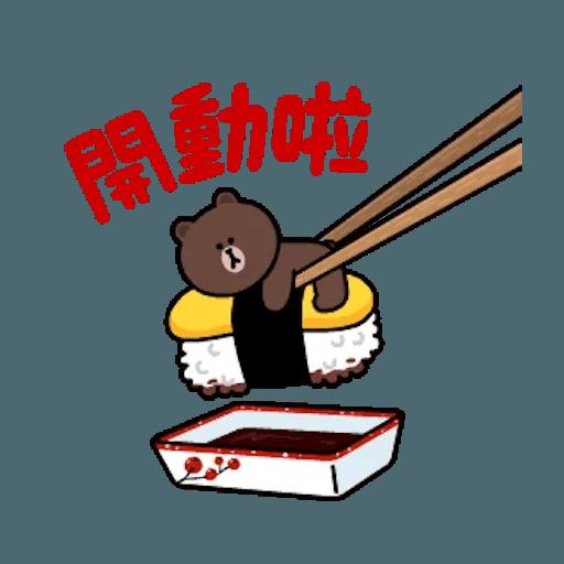 熊大兔兔迷你篇 - Sticker 3
