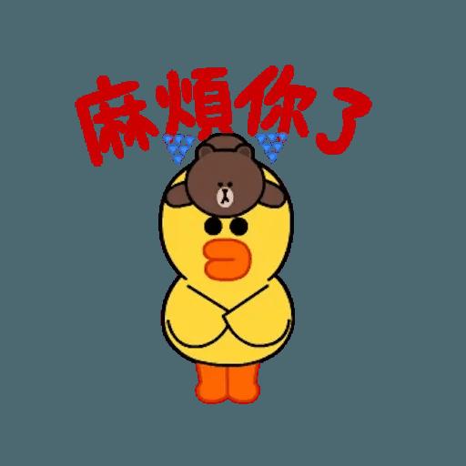 熊大兔兔迷你篇 - Sticker 12