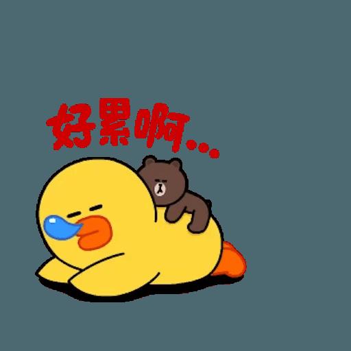 熊大兔兔迷你篇 - Sticker 4