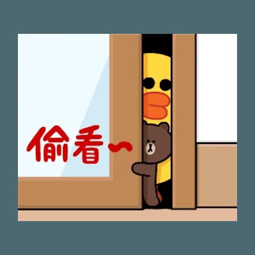 熊大兔兔迷你篇 - Sticker 20
