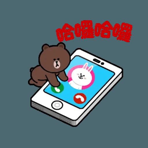熊大兔兔迷你篇 - Sticker 6