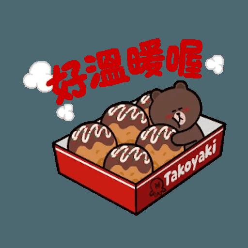 熊大兔兔迷你篇 - Sticker 5