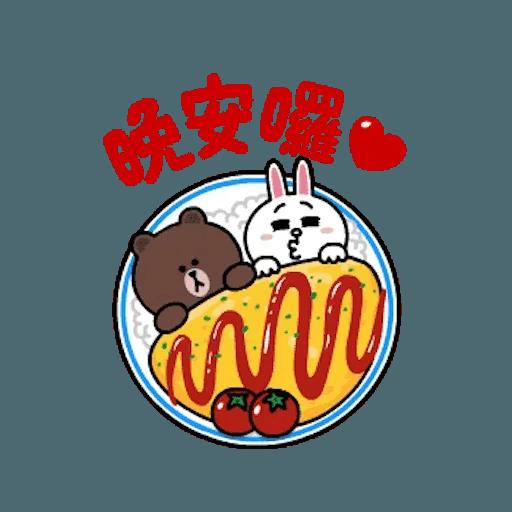 熊大兔兔迷你篇 - Sticker 24