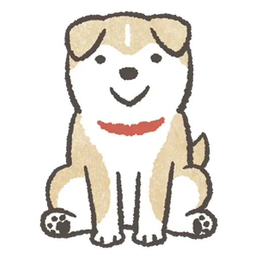 doggo - Sticker 2