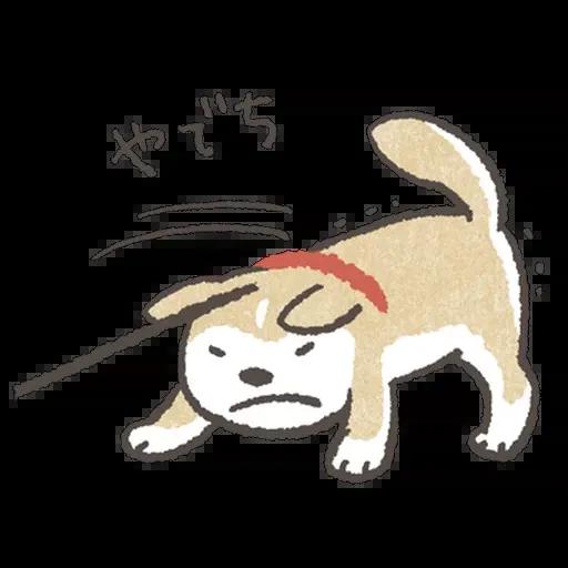 doggo - Sticker 14