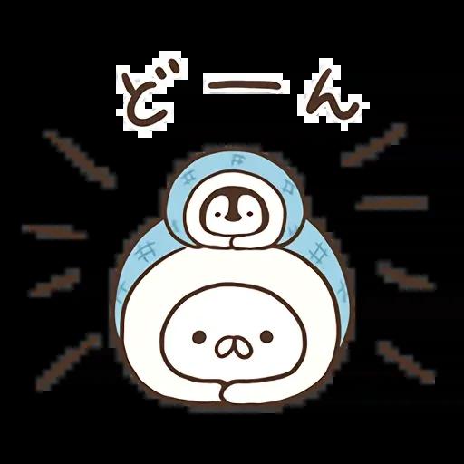 nekopen free2 - Sticker 6