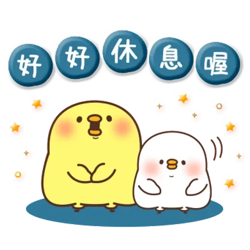 Chickq - Sticker 13