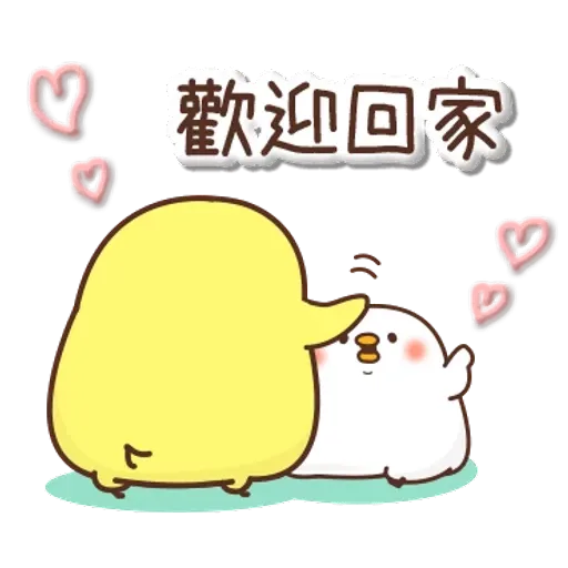 Chickq - Sticker 29