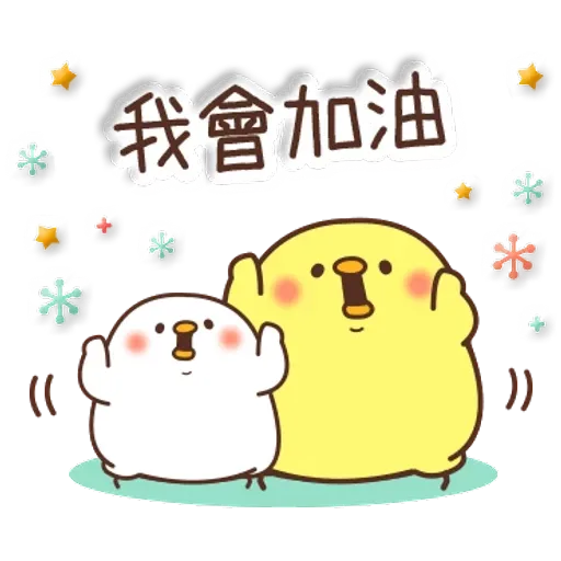 Chickq - Sticker 15