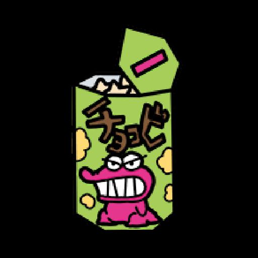 蠟筆小新表情包 - Sticker 19