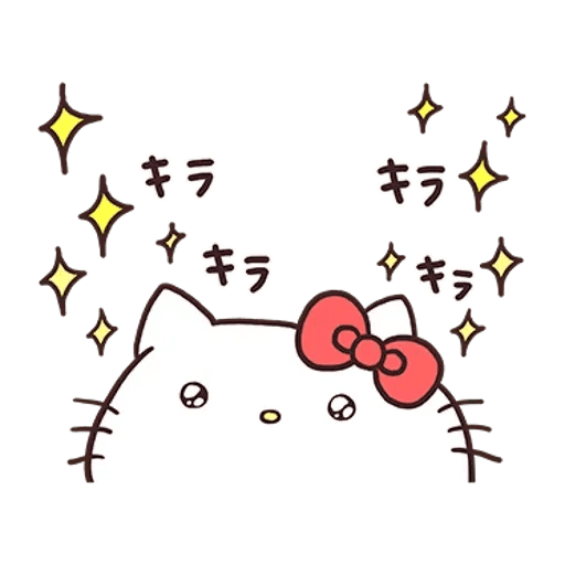 Kitty - Sticker 30