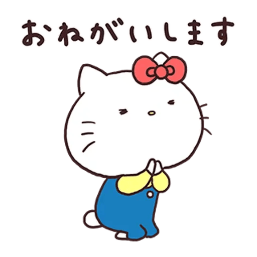 Kitty - Sticker 11