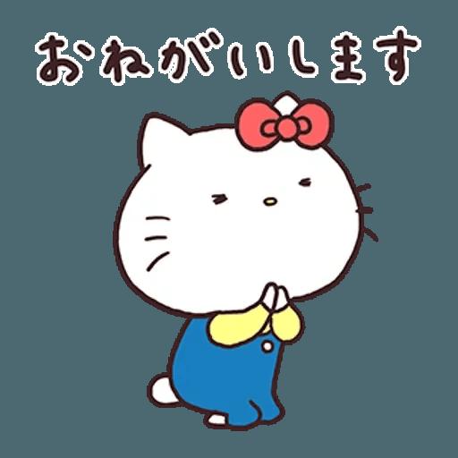 Kitty - Sticker 11
