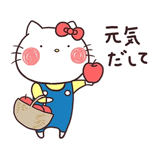 Kitty - Sticker 26