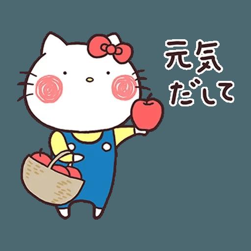 Kitty - Sticker 26