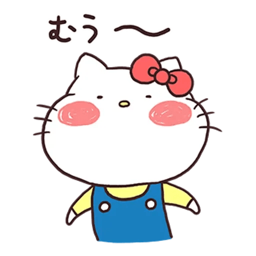 Kitty - Sticker 10