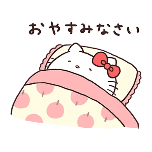 Kitty - Sticker 13