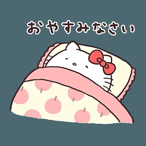 Kitty - Sticker 13