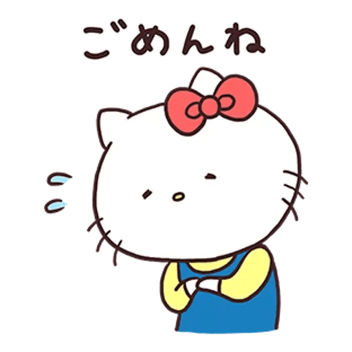 Kitty - Sticker 12