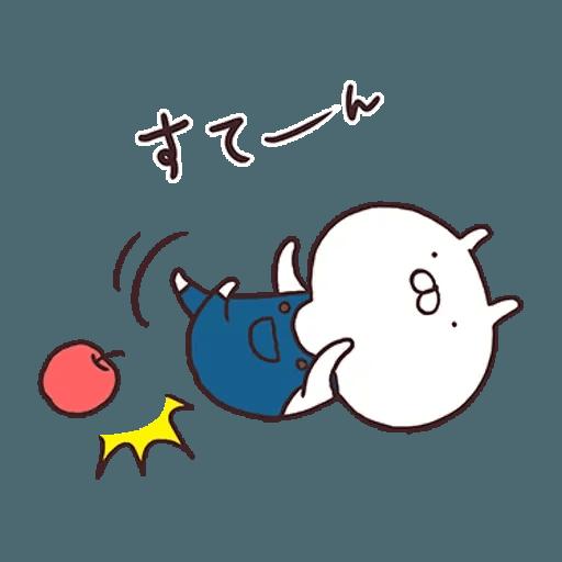 Kitty - Sticker 19
