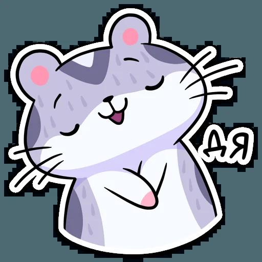 Н - Sticker 14