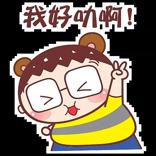 ?????? - Sticker 7