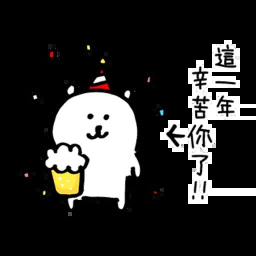 白熊聖誕版 - Sticker 20