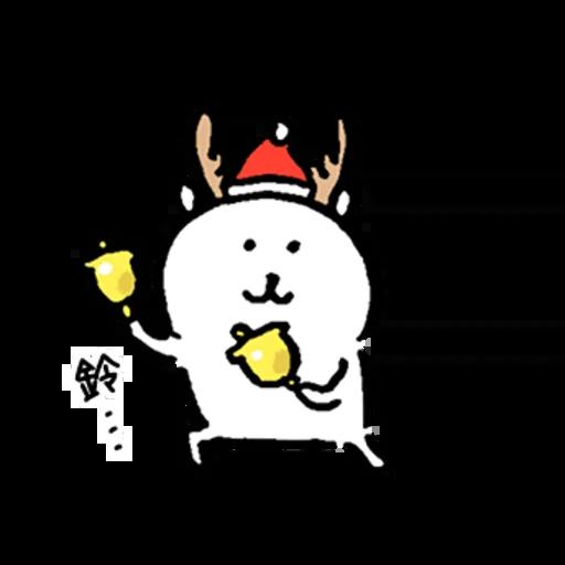 白熊聖誕版 - Sticker 11