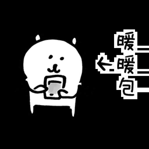 白熊聖誕版 - Sticker 8
