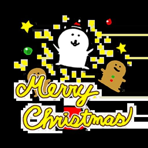 白熊聖誕版 - Sticker 19