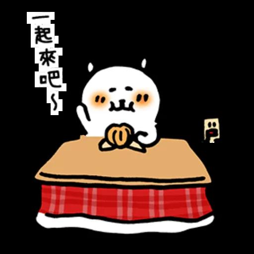 白熊聖誕版 - Sticker 14