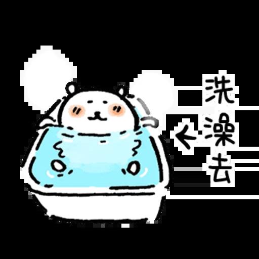 白熊聖誕版 - Sticker 9