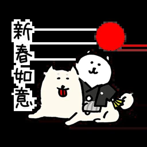 白熊聖誕版 - Sticker 16