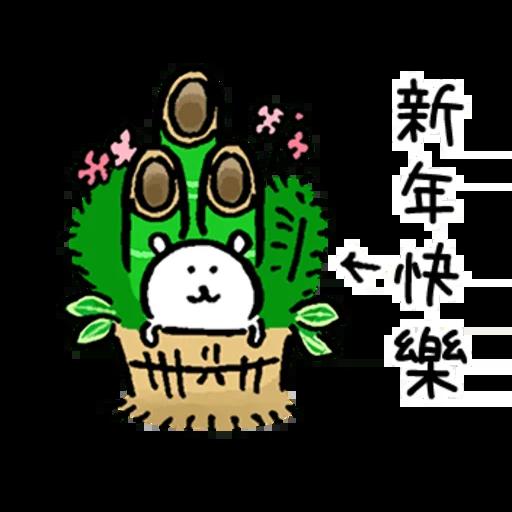 白熊聖誕版 - Sticker 7