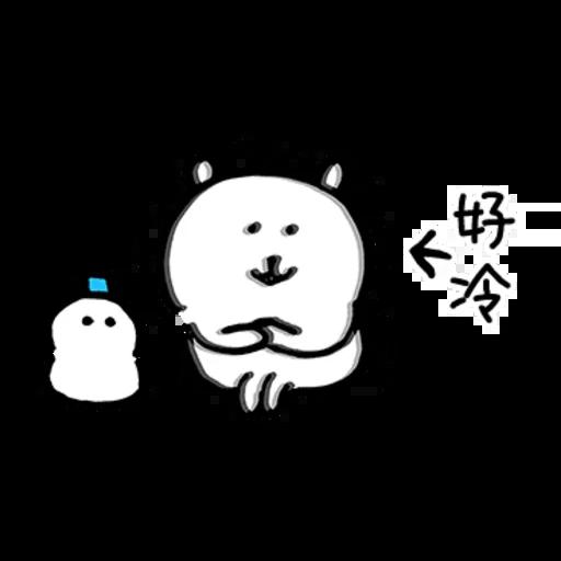 白熊聖誕版 - Sticker 6