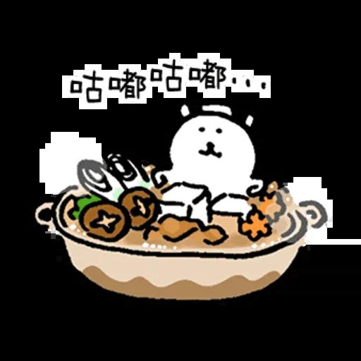 白熊聖誕版 - Sticker 12