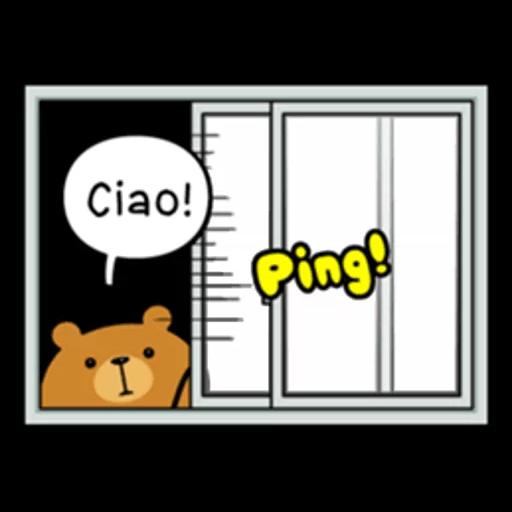 Bear bear Dos - Sticker 27