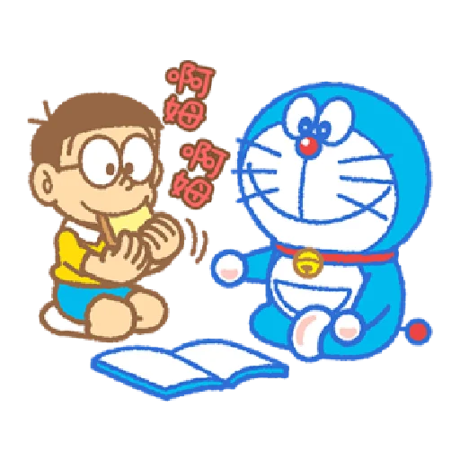 Effect doraemon - Sticker 4