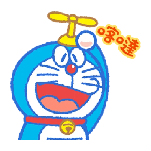 Effect doraemon - Sticker 5