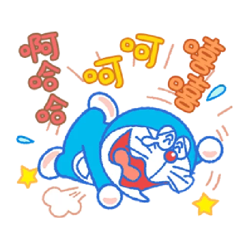 Effect doraemon - Sticker 11