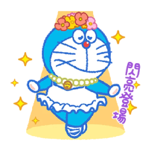 Effect doraemon - Sticker 14