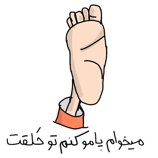 Charkhi - Sticker 29