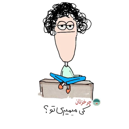 Charkhi - Sticker 1