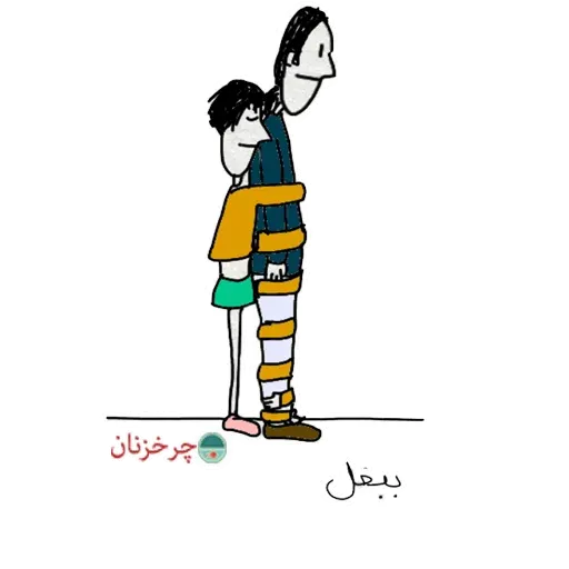 Charkhi - Sticker 5