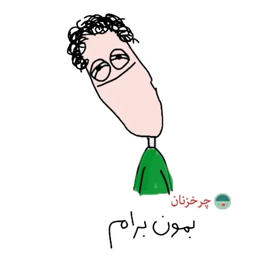Charkhi - Sticker 18