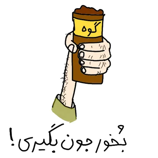 Charkhi - Sticker 30