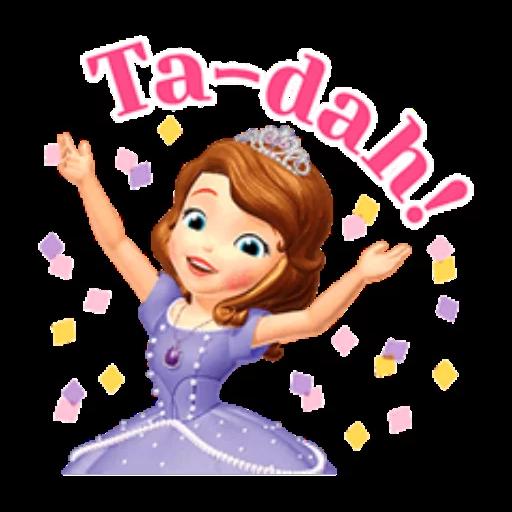Princess - Sticker 18