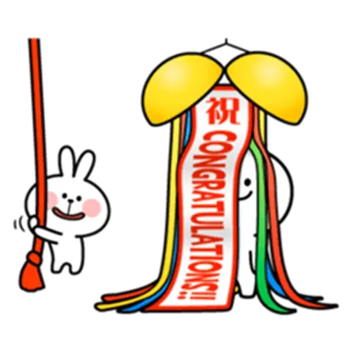 Spoiled rabbit 掉落版 - Sticker 8